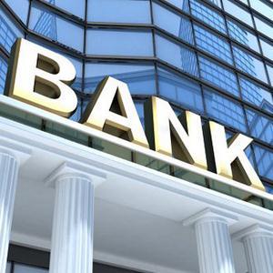 Банки Биракана