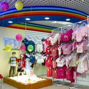 Детские магазины Биракана