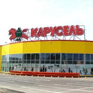 Гипермаркеты Биракана