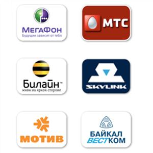Операторы сотовой связи Биракана