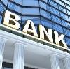 Банки в Биракане