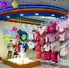 Детские магазины в Биракане