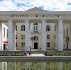 Дворцы и дома культуры в Биракане