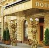 Гостиницы в Биракане