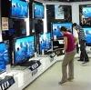 Магазины электроники в Биракане