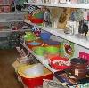 Магазины хозтоваров в Биракане