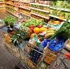 Магазины продуктов в Биракане