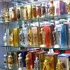 Парфюмерные магазины в Биракане