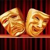 Театры в Биракане