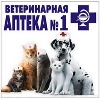 Ветеринарные аптеки в Биракане