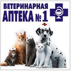 Ветеринарные аптеки Биракана